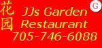 JJ's Garden